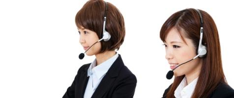 call center2a